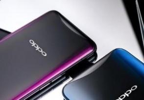 OPPO K9将发布 新机手机大概多少钱