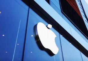 苹果发布紫色iphone多少钱 会不会很贵的?