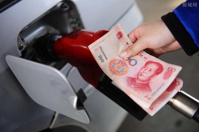 国内成品油调价窗口 五一前油价会上涨?