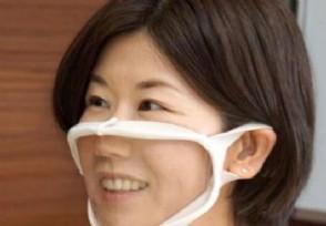 日本推出口鼻处透明口罩 单个售价是多少钱?