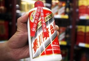 贵州茅台一季度净利139.54亿元 不愧是中国茅王