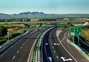 五一高速免费通行 具体哪几天免收过路费