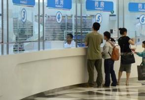 医院能刷信用卡吗 刷卡有没有积分的?