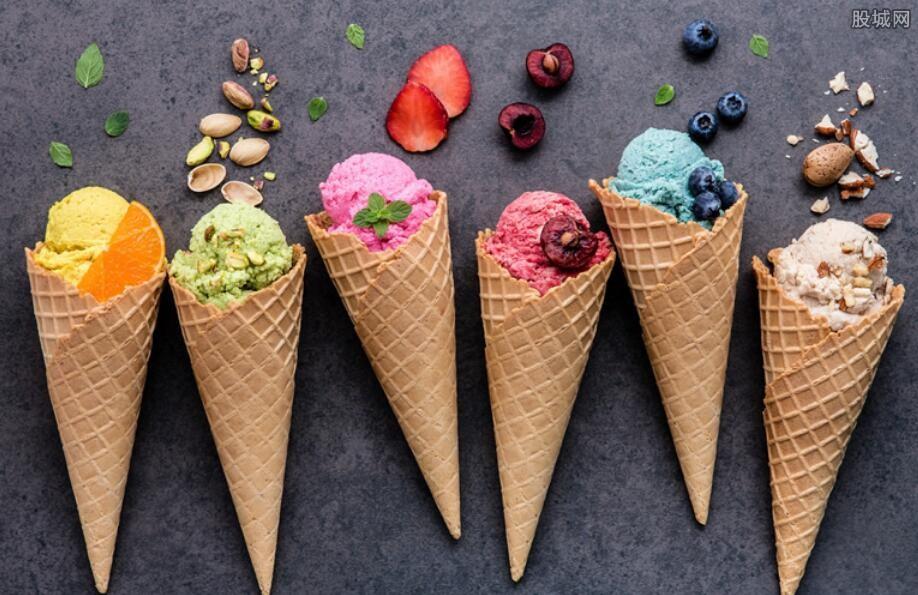 铁味冰淇淋售价