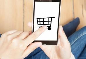 网购哪里最便宜 这几个平台是不错选择