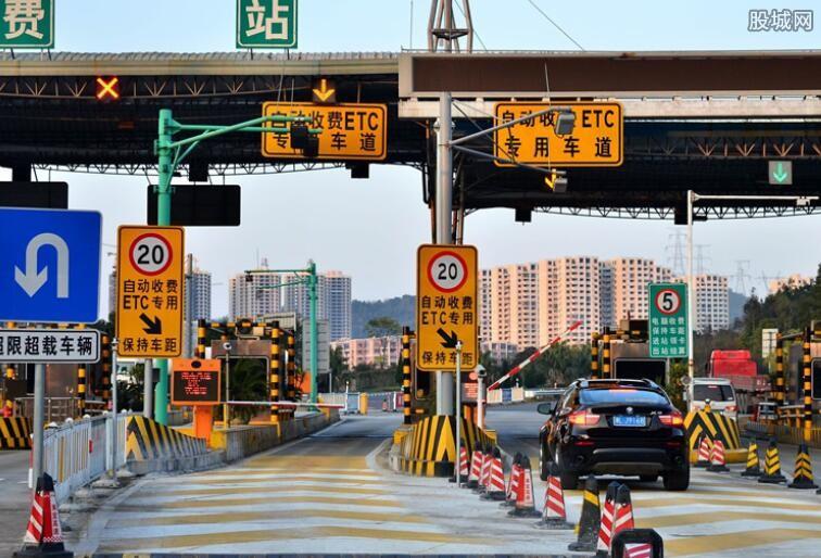 五一期间全国高速免费通行 具体免费几天?