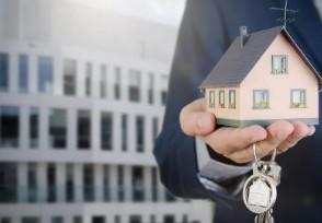 公寓房值得买吗 一般都是有哪些缺点?