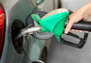 加满一箱92号汽油贵4元 油价调整最新消息