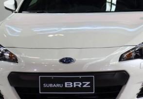 斯巴鲁召回部分车辆 将提供免费更换新的点火线圈