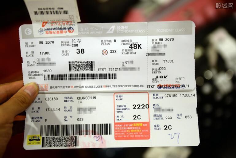 机票盲盒购买方式