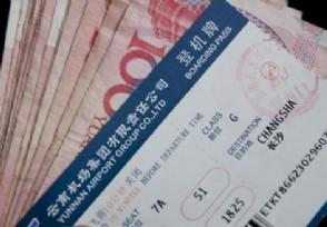 机票盲盒被吐槽 售价98元背后全是套路?