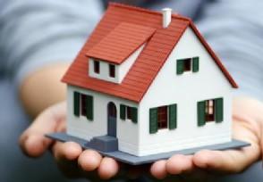 2021有人房贷逾期吗 应该要怎么处理最好?