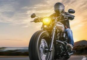 摩托车买保险需要什么资料 强制保险每年多少钱?