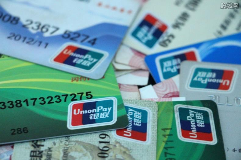 二类卡转入有限额吗 该卡可以办理哪些业务?