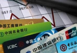 建行信用卡哪种卡好 这三种比较多人办理