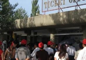 五一假期全面实施门票预约制度 游客记得提前购票