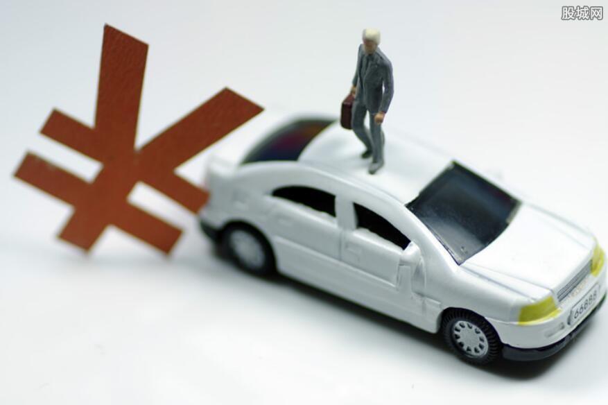 车险互碰自赔是什么意思 什么情况下可这样处理
