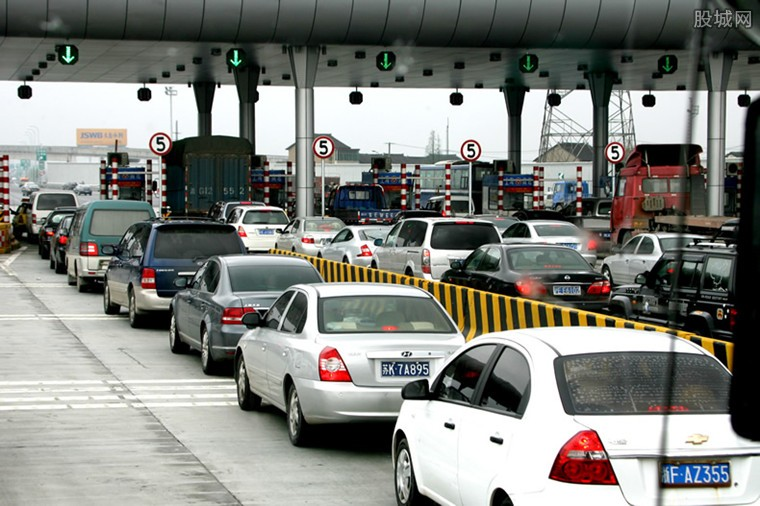 高速公路收费站