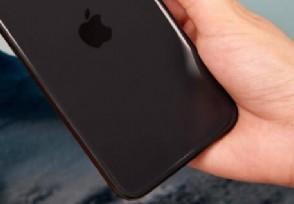 新iPhone SE被曝 或将采用居中挖孔屏