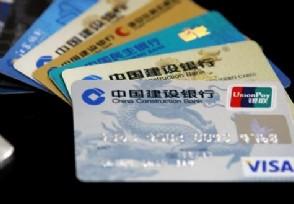 信用卡密码忘了怎么办 可以通过这几招找回!