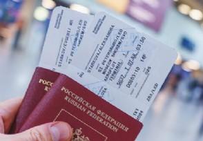 机票退票扣多少钱 不同航空规定不一样!