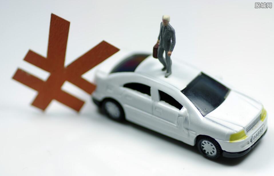 2021车险改革后代位追偿怎么买 需要满足什么条件