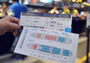 五一机票火车票售罄 部分地区酒店价格上涨
