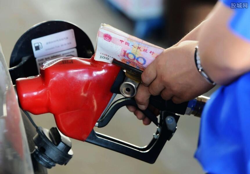 新一轮油价调整时间