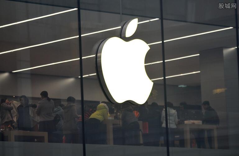 苹果面临欧盟反垄断诉讼