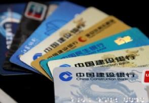 信用卡里多存的钱能取出来吗最新答案来了