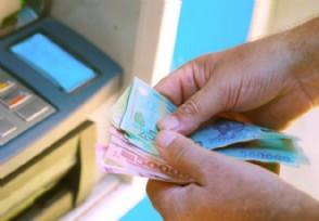 1人民币等于多少越南盾4月6日最新兑换汇率