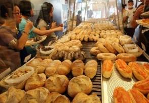 南京查处食品浪费面包店违反规定被责令整改