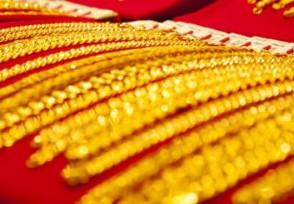 今天黄金多少钱一克9999黄金首饰怎么样?