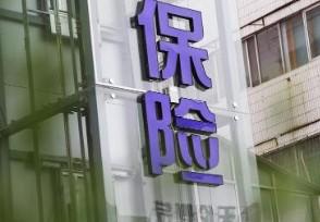上海沪惠保外地人可以买吗 一年保费多少钱
