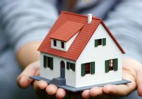 买房买顶楼有什么优缺点 这样的房子值得买吗