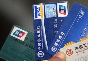 借记卡是信用卡还是储蓄卡 持卡人需要来区分清楚