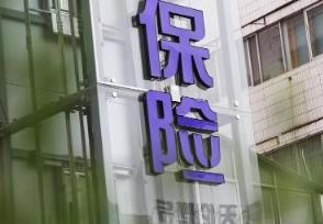 成都惠蓉保2021是真的吗 规定哪些人可以购买