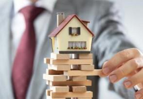 房子还没供完房价涨了可以卖吗 需要办理转按揭