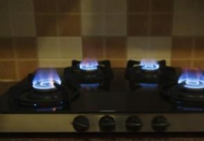 天然气安装费多少钱请看相关部门最新规定