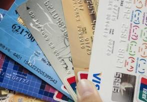 信用卡逾期多久会被起诉持卡人需要注意了