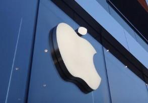 曝苹果又偷偷降低iPhone性能真相是怎么样的?