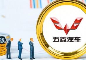 五菱电卡正式上市售价11.58万元起