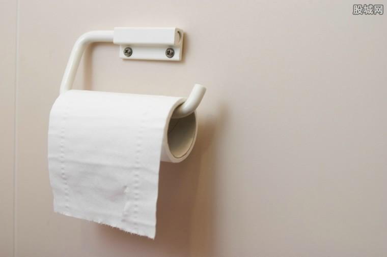 卫生纸价格行情