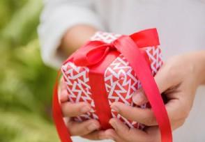 中秋节送什么礼给父母可以选择这些健康的礼物