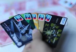 信用卡一直不激活会怎么样 应该不会产生年费吧?