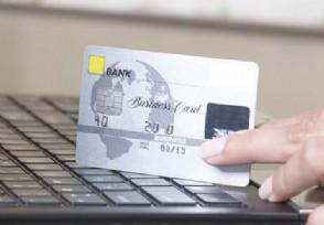 银行卡解冻的最快办法但要分为多种情况而定!