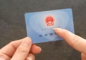 汽车票可以用社保卡买吗 严格来讲是不可以的!