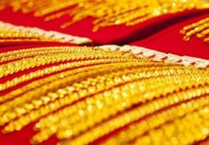 黄金回收如何赚钱哪里回收比较靠谱?