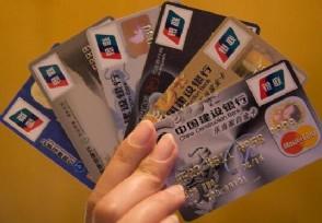 建行最实用的信用卡这几张好卡值得申请