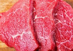 牛肉多少钱一斤2021最新价格行情介绍